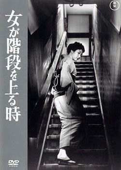 cartel-Onna-ga-kaidan-wo-agaru-toki